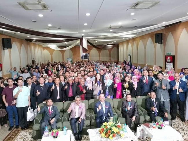 seminar emas shariah