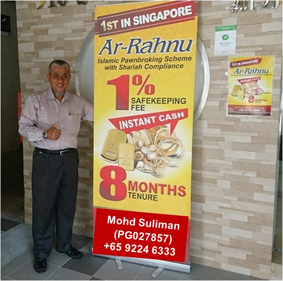 Ar Rahnu Singapore