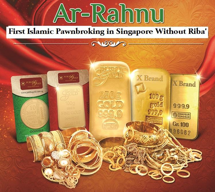 Ar-Rahnu-Pawn